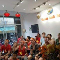 Vietnam Guide Home Hostel детские мероприятия фото 2