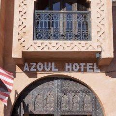 Отель Azoul Марокко, Уарзазат - отзывы, цены и фото номеров - забронировать отель Azoul онлайн городской автобус