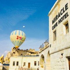 Miracle Cave Hotel Турция, Мустафапаша - отзывы, цены и фото номеров - забронировать отель Miracle Cave Hotel онлайн фото 11
