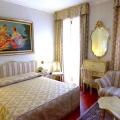 Andreola Central Hotel комната для гостей фото 3