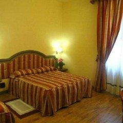 Hotel Unicorno комната для гостей