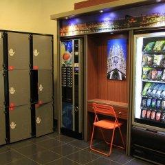 Отель H·TOP BCN City Hotel Испания, Барселона - 10 отзывов об отеле, цены и фото номеров - забронировать отель H·TOP BCN City Hotel онлайн развлечения