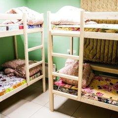 Хостел Sleep&Go детские мероприятия фото 6