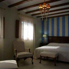 Отель El Capricho de la Portuguesa комната для гостей фото 7