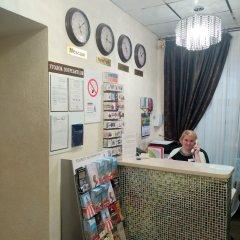 Гостиница Флигель интерьер отеля фото 5