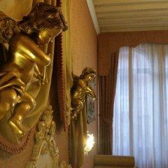 Отель Locanda Cà Le Vele Италия, Венеция - отзывы, цены и фото номеров - забронировать отель Locanda Cà Le Vele онлайн гостиничный бар