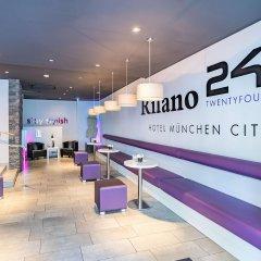 Отель Rilano 24/7 Hotel München City Германия, Мюнхен - отзывы, цены и фото номеров - забронировать отель Rilano 24/7 Hotel München City онлайн гостиничный бар