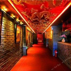 Отель Tujia Sweetome Vacation Hotel Beijing Hongyunge Китай, Пекин - отзывы, цены и фото номеров - забронировать отель Tujia Sweetome Vacation Hotel Beijing Hongyunge онлайн спа