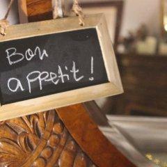 Отель Circa 1905 Испания, Барселона - отзывы, цены и фото номеров - забронировать отель Circa 1905 онлайн гостиничный бар