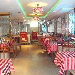 Star Hotel Ho Chi Minh питание фото 2