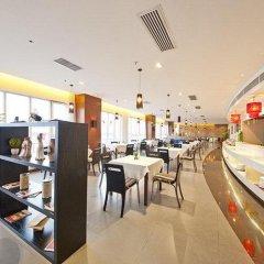 Отель Yitel Xian Big Wild Goose Pagoda Китай, Сиань - отзывы, цены и фото номеров - забронировать отель Yitel Xian Big Wild Goose Pagoda онлайн питание фото 3