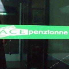 Отель Ace Penzionne Филиппины, Лапу-Лапу - отзывы, цены и фото номеров - забронировать отель Ace Penzionne онлайн городской автобус