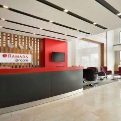 Ramada encore gebze Турция, Гебзе - отзывы, цены и фото номеров - забронировать отель Ramada encore gebze онлайн интерьер отеля
