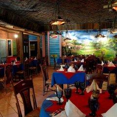 Отель Caribe Club Princess Beach Resort and Spa - Все включено питание