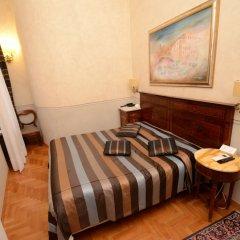 Отель Trevispagna Charme B&B комната для гостей фото 8