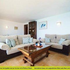 Отель Solhabitat Casa Varouna комната для гостей фото 4