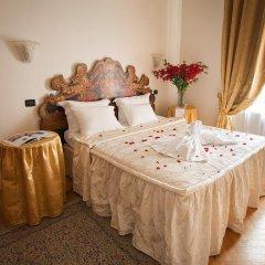 Отель Charles Bridge Palace Прага детские мероприятия
