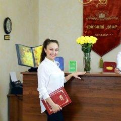 Гостиница Царский Двор в Челябинске 4 отзыва об отеле, цены и фото номеров - забронировать гостиницу Царский Двор онлайн Челябинск фото 6