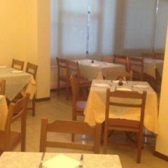 Отель REALE Римини питание фото 3