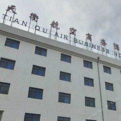 Отель Tianqu Air Business Hotel Китай, Пекин - отзывы, цены и фото номеров - забронировать отель Tianqu Air Business Hotel онлайн вид на фасад