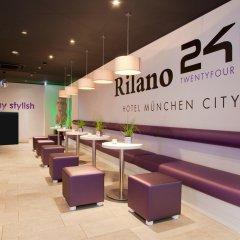 Rilano 24/7 Hotel München интерьер отеля фото 3