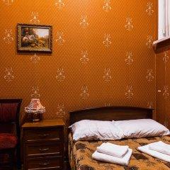 Hotel Bratislavskaya 1 Москва детские мероприятия фото 2