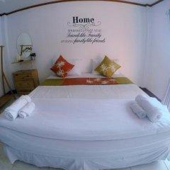 Отель Chilling Home комната для гостей фото 4