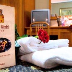 Отель Rimini Италия, Рим - 4 отзыва об отеле, цены и фото номеров - забронировать отель Rimini онлайн с домашними животными