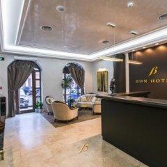 Гостиница Bon Hotel Украина, Днепр - отзывы, цены и фото номеров - забронировать гостиницу Bon Hotel онлайн спа фото 2
