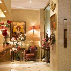 Отель BRITANNIQUE Париж сауна