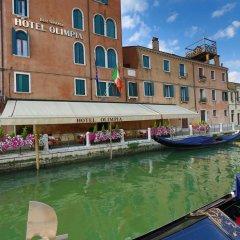 Hotel Olimpia Venice, BW signature collection Венеция бассейн фото 3