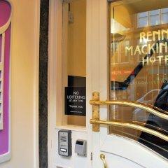 Rennie Mackintosh Hotel - Central Station интерьер отеля