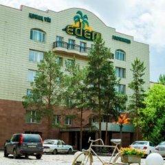 Гостиница Edem Казахстан, Караганда - отзывы, цены и фото номеров - забронировать гостиницу Edem онлайн фото 4