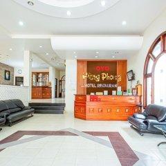 Hung Phong Hotel Далат спа