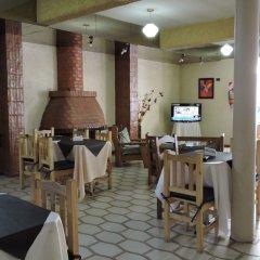 Hotel Río Diamante Сан-Рафаэль питание