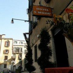 Отель In San Marco Area Roulette Италия, Венеция - отзывы, цены и фото номеров - забронировать отель In San Marco Area Roulette онлайн фото 5