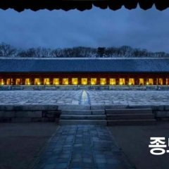 Отель Lodging House Korea Южная Корея, Сеул - отзывы, цены и фото номеров - забронировать отель Lodging House Korea онлайн фото 2
