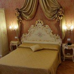 Отель Locanda Cà Le Vele Италия, Венеция - отзывы, цены и фото номеров - забронировать отель Locanda Cà Le Vele онлайн комната для гостей фото 5