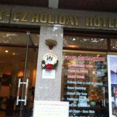 Отель Apt Ez Holidays Ханой развлечения