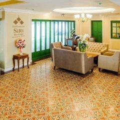 Siri Heritage Bangkok Hotel интерьер отеля фото 2