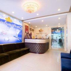 Saigon Night Hotel гостиничный бар