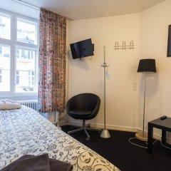 Отель JØRGENSEN Копенгаген комната для гостей фото 5