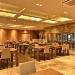 Отель Kannawaen Беппу помещение для мероприятий
