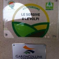 Отель Tenuta Le Sorgive Agriturismo Сольферино фото 2