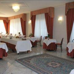 Отель Villa Nacalua Ситта-Сант-Анджело помещение для мероприятий