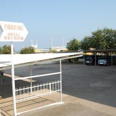 Hotel Nelson Римини парковка