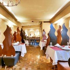 Отель Trocadéro питание фото 3