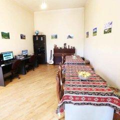 FindArmenia Hostel фото 15