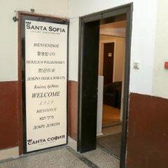 Отель Santa Sofia Болгария, София - отзывы, цены и фото номеров - забронировать отель Santa Sofia онлайн помещение для мероприятий фото 2