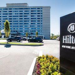 Отель Hilton New York JFK Airport США, Нью-Йорк - отзывы, цены и фото номеров - забронировать отель Hilton New York JFK Airport онлайн парковка